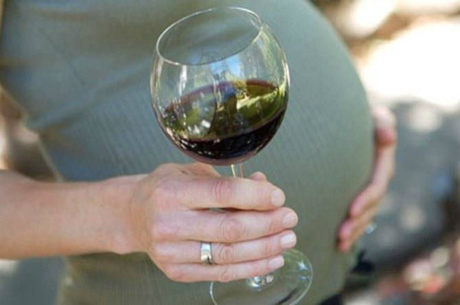 Alcohol consumption during pregnancy can lead to alcoholism in future generations: Study