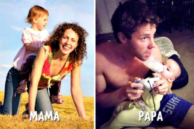 15 accurate and funny mum vs. dad comparisons