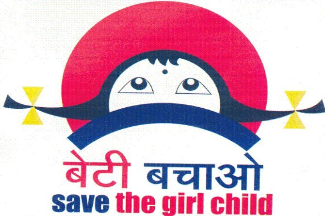 In a first, Gujarat hospital to waive off delivery charges if it's a daughter