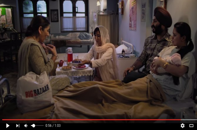 Watch! This touching video before Eid will melt your hearts!
