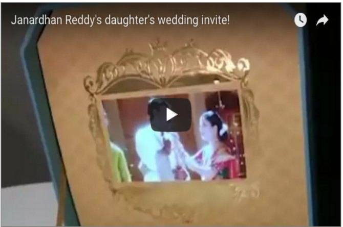 Karnataka Billionaire's extravagant LCD wedding invite might be the costliest ever!