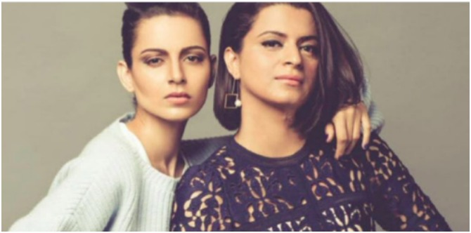 Kangana Ranaut's sister Rangoli is pregnant and THIS is what she decided to do first!