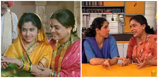 Reema Lagoo's onscreen bahu and beti are heartbroken at her sudden demise!