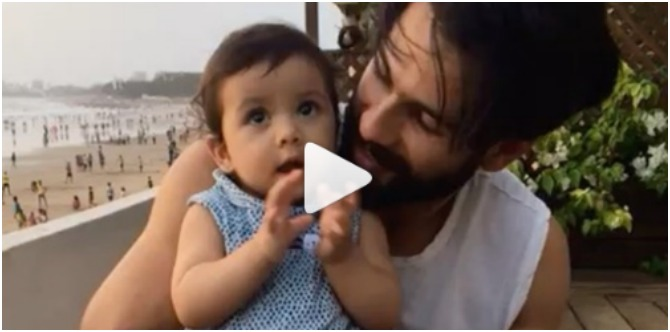 Must watch: Proud new dad Shahid Kapoor has just taught Misha a brand new skill
