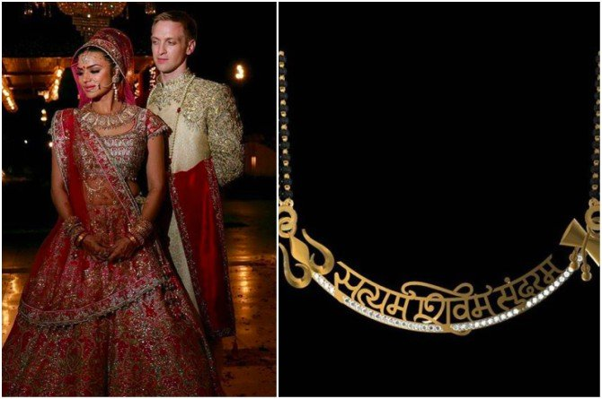 Have you seen newly-wed actress Aashka Goradia's customised mangalsutra?
