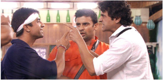 A scene from the popular reality show Bigg Boss