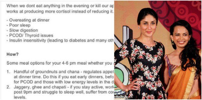 Kareena Kapoor's dietician Rujuta Diwekar tells you how to beat the evening hunger pangs!