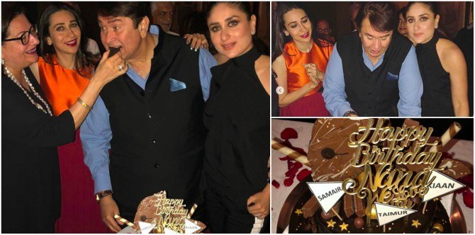 In Pics: Sisters Kareena and Karisma celebrate daddy Randhir Kapoor's 71st birthday!