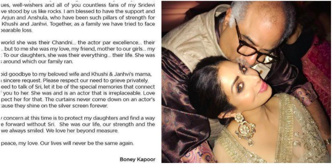 """Rest in peace my love. Our lives will never be the same again"": Boney Kapoor"