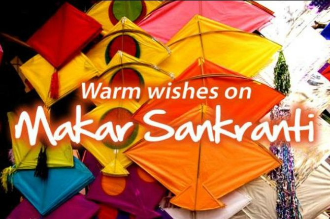 Have a safe Sankranti this year with your kids