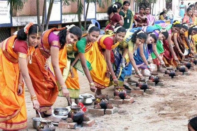 Wish you all a happy Pongal