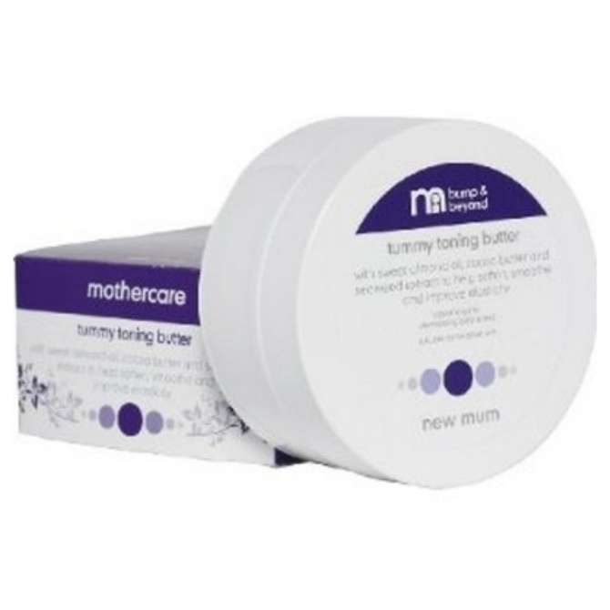 Mothercare Bump And Beyond Smoothing Out Stretch Mark Cream