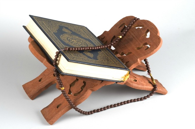 The Holy book of Quran is read during the fasting days