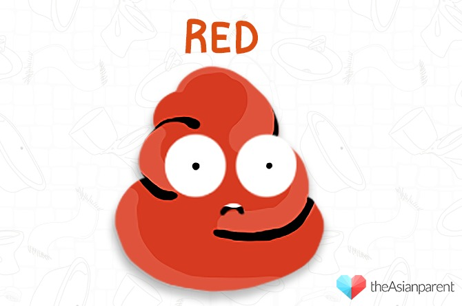 #5 Red